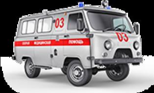 Автомобиль УАЗ Скорая помощь — классА